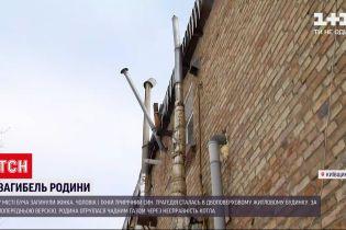 У Київській області вчаділа ціла родина