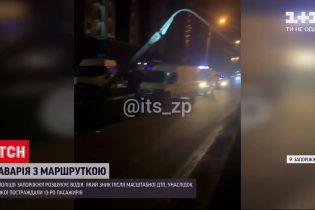 У Запоріжжі поліція розшукує водія, який зник після масштабної аварії