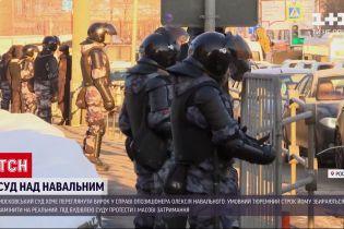 Московская полиция задерживает людей под судом, где проходит слушание дела Навального