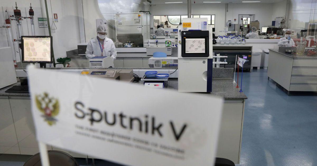 """В ЕС начали экспертизу российской вакцины """"Спутник V"""": будут проверять на эффективность"""