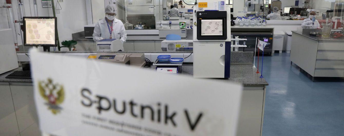 У Єгипті готуються випускати російську COVID-вакцину Sputnik V