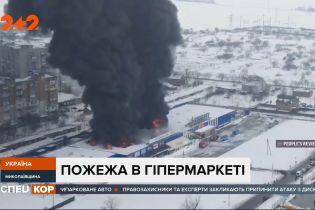 Горит как факел: в городе Первомайск горит Эпицентр