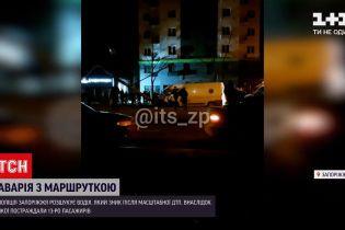У Запоріжжі розшукують водія, який зник після ДТП із постраждалими