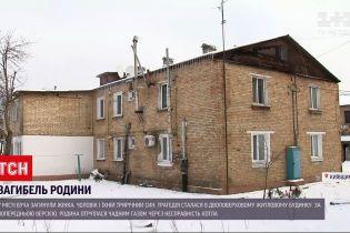 Несправність котла: у Київській області ціла родина отруїлась чадним газом у власній квартирі