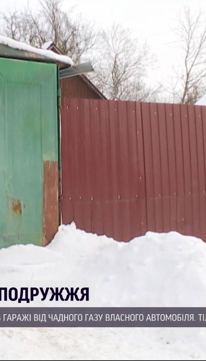 Таинственная смерть: в Киевской области пара задохнулась в собственном гараже