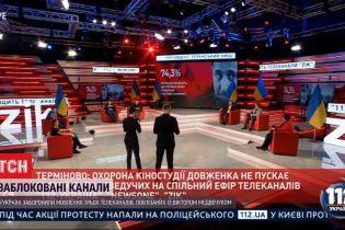 """Зеленський увів санкції проти """"телеканалів Медведчука"""""""