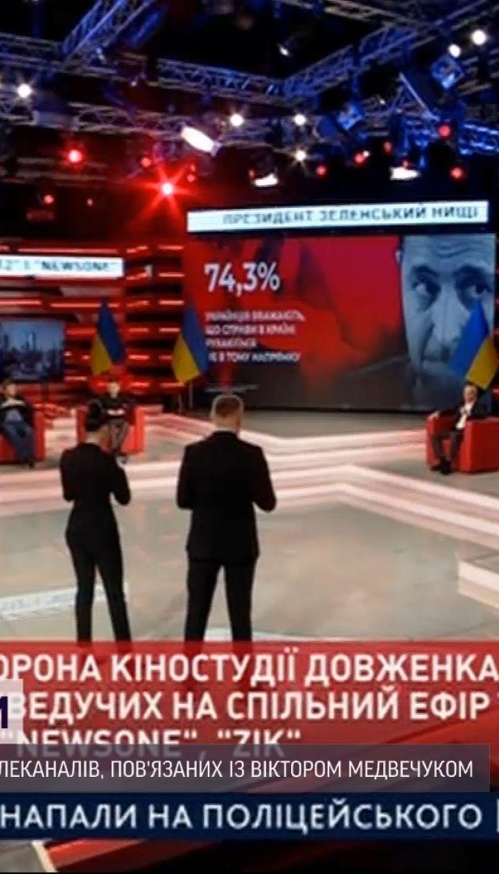 """Зеленский ввел санкции против """"телеканалов Медведчука"""""""