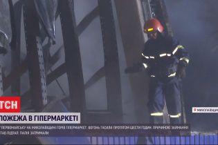 """Почти две сотни спасателей 6 часов тушили пожар в первомайском """"Эпицентре"""""""