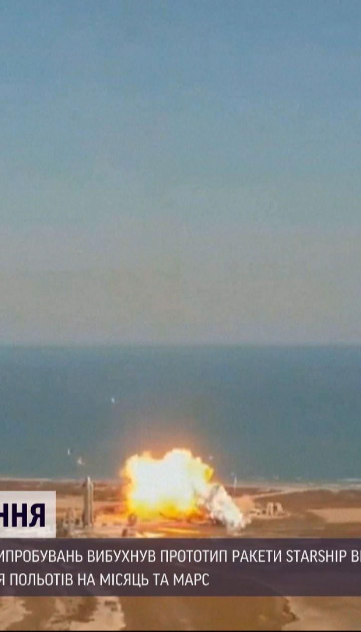 Прототип космического корабля от Space X взорвался во время испытаний