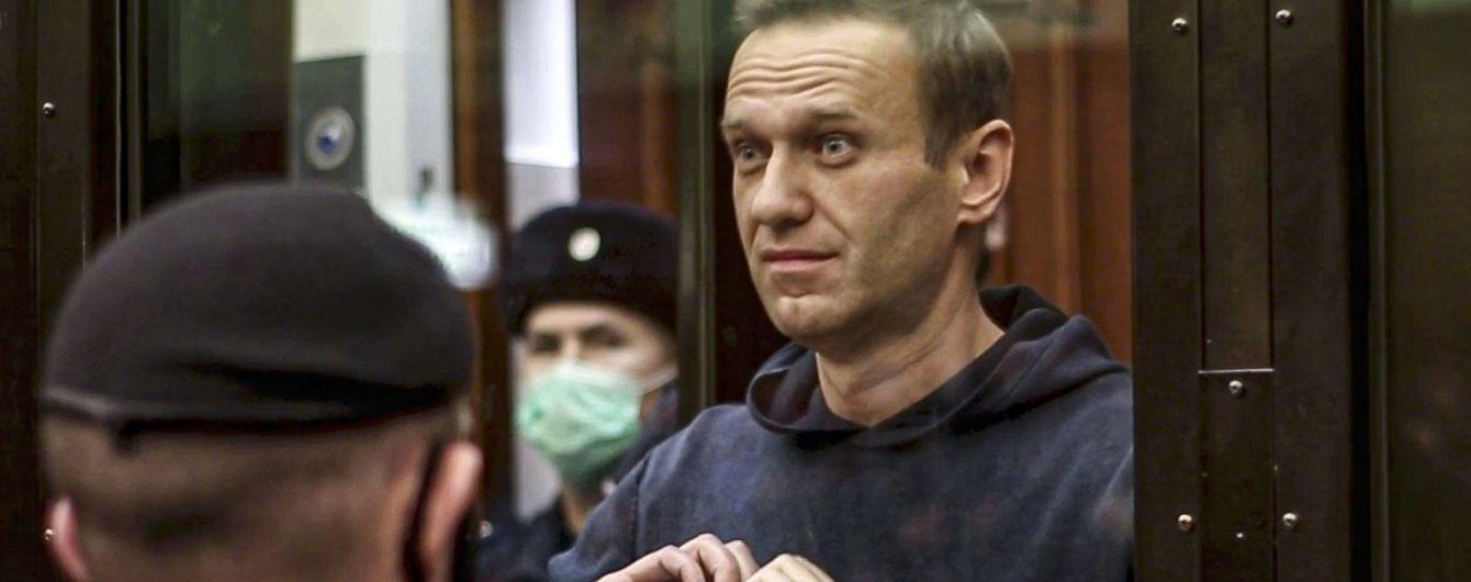 ЕСПЧ требует освободить Навального: в России заявили о вмешательстве во внутренние дела страны