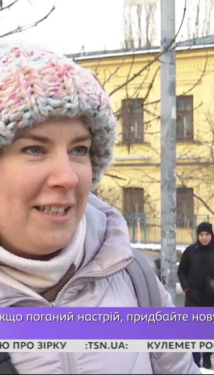 Чотириденний робочий тиждень: чи мріють про такий графік українці