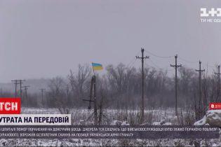 Ворожий безпілотний літак скинув гранату на позиції української армії – один військовий загинув