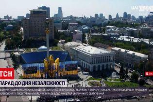 В правительстве выбрали концепцию празднования Дня Независимости Украины
