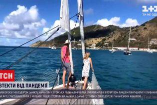Убежать от пандемии: семья из Венгрии отправилась в кругосветное путешествие на яхте
