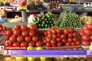 Збільшення цін на деякі продукти та нотаріальні послуги – Економічні новини
