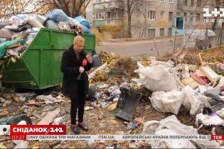 Інспекція харківських сміттєзвалищ: як комунальники відреагують на прохання прибрати сміттєві завали
