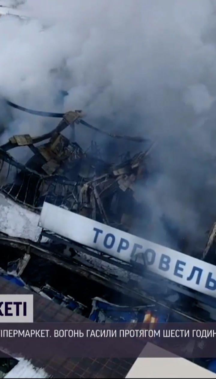 """Что осталось от первомайского """"Эпицентра"""" после пожара - прямое включение"""