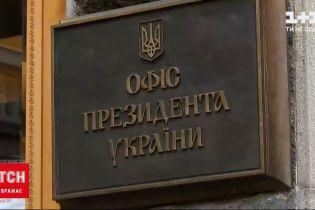 Боротьба з пропагандою: в ОП пояснили, чому заблокували телеканали, пов'язані з Медведчуком