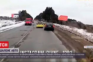 Опасные маневры на дороге: в Ровенской области водитель едва избежал лобового столкновения
