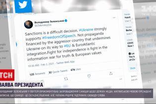 """Зеленский в твиттере прокомментировал введение санкции против """"телеканалов Медведчука"""""""