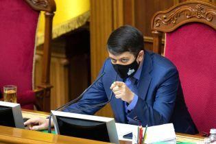 """""""Який фактаж, яка інформація"""": Разумков пояснив, чому не підтримав санкції проти """"каналів Медведчука"""""""