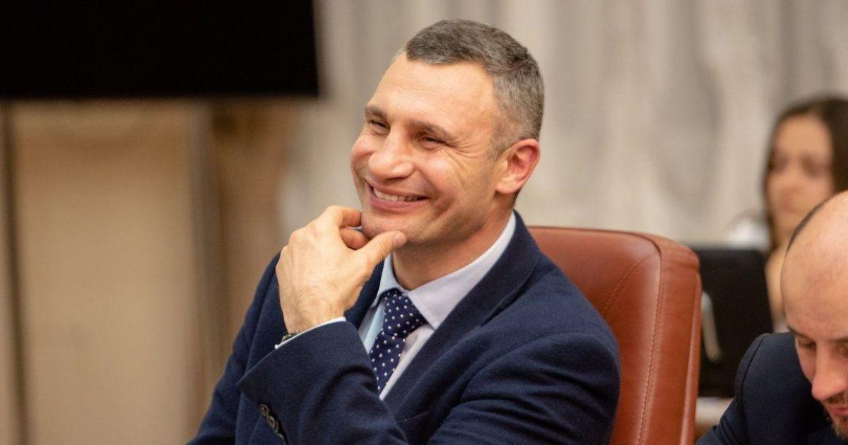 Кличко хоче щепитися вакциною, яку закупить безпосередньо Київ