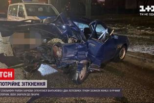 В Харькове женщина и 8-летний мальчик получили травмы в результате ДТП