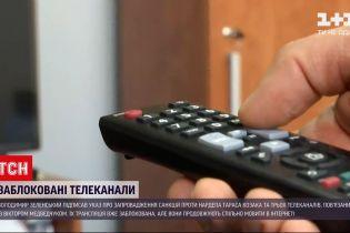 Закриття телеканалів: Зеленський прокоментував санкції проти нардепа Тараса Козака