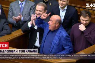 Политики не спешат становиться на защиту телеканалов, связанных с Медведчуком