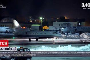 Україна ввела санкції проти молдовської та португальської авіакомпаній