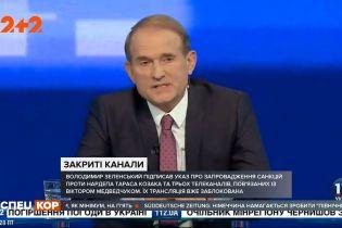 Введение санкции против соратника Медведчука, Тараса Козака и его 8 компаний