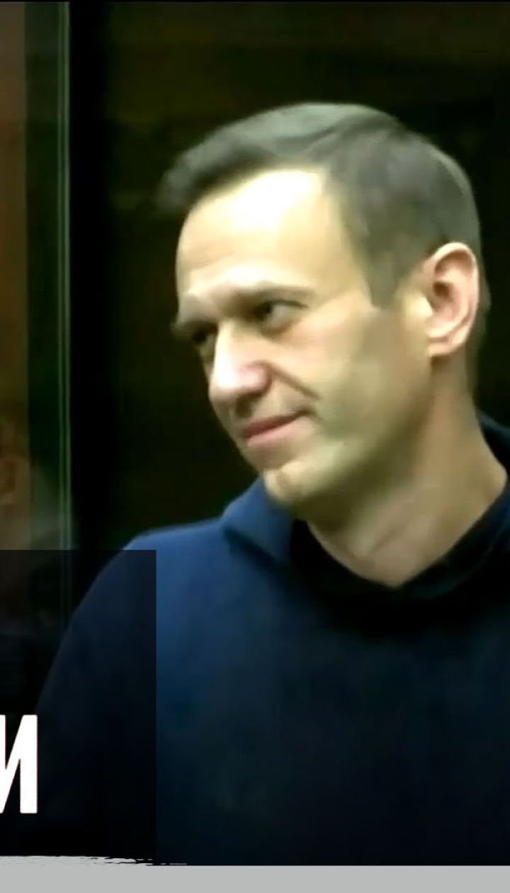 """Навальный в колонии: подавит ли это оппозиционные настроения в России - """"Секретные материалы"""""""