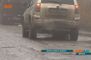 Ремонт кольцевой дороги в Черкассах: почему местные отказались ездить по ней