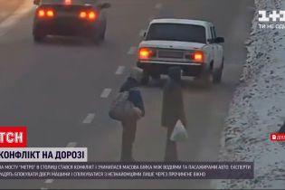 Конфликты на дороге: почему водителям иногда так трудно найти общий язык