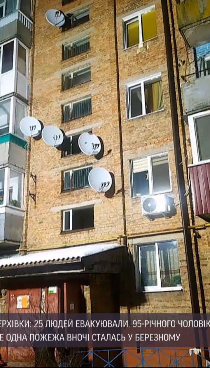 В Ровенской области горело кафе и жилая многоэтажка