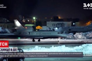 Санкції проти двох авіакомпаній діятимуть, поки анексований Крим не повернеться в Україну