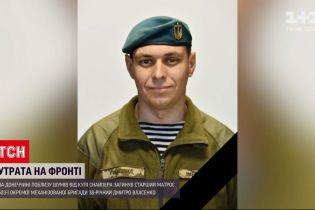 Загиблий напередодні військовослужбовець - це старший матрос 503-тьої окремої механізованої бригади