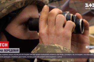 На Восточном фронте ежесуточно растет количество обстрелов