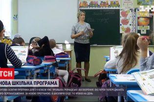 Новая украинская школа: будут ли сидеть первопроходцы программы до ночи в учебных заведениях