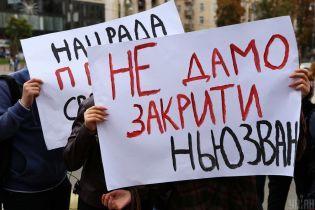 """Протистояння та масові безлади: МВС назвало сценарії провокацій через закриття """"каналів Медведчука"""""""