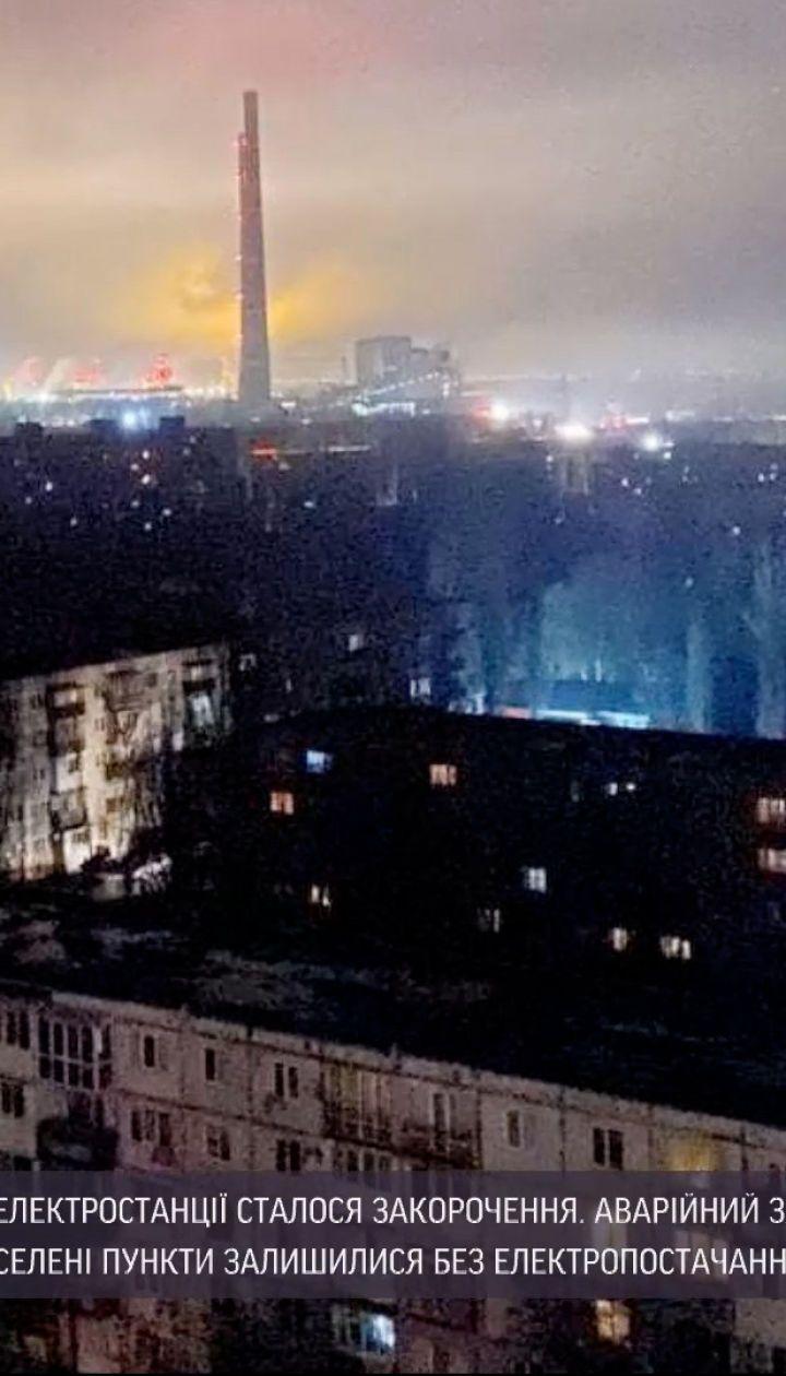 підключення Тернівка Україна