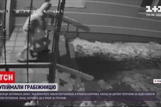 В Ровно задержали женщину, которая на прошлой неделе ограбила 8-летнего мальчика