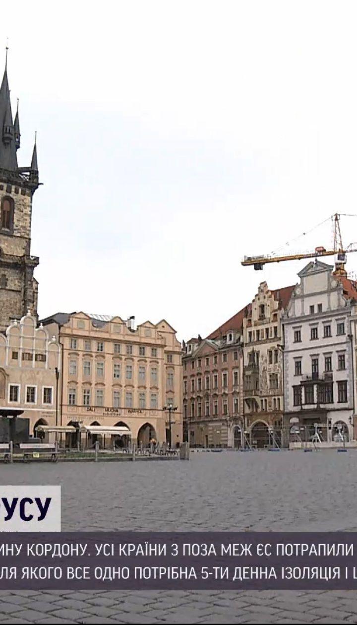 Чехія відзавтра посилює правила перетину кордону