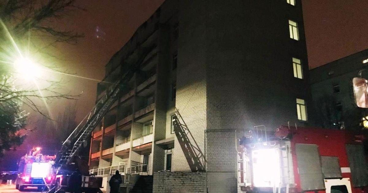 В больнице Запорожья произошел смертельный пожар: вероятные причины