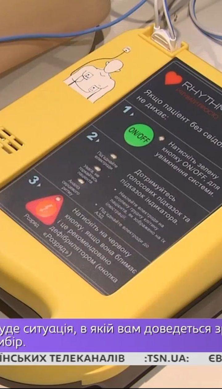 Дефибрилляторы в метро: почему в подземке до сих пор не могут предоставить домедицинскую помощь