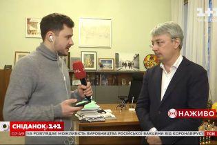 Министр культуры Александр Ткаченко прокомментировал отключение каналов ZiK, 112 и NewsOne
