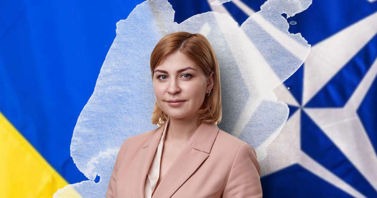 """""""Очень скоро сможем услышать ответ"""": Стефанишина о вступлении Украины в НАТО"""