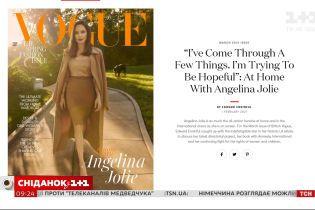 Анджеліна Джолі прикрасила обкладинку Vogue і дала розгорнуте інтерв'ю
