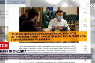 США выразили поддержку решения Зеленского по блокированию трех украинских телеканалов