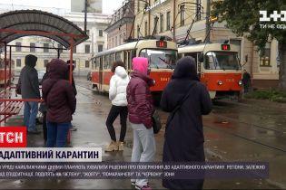 В Україні можуть ввести адаптивний карантин
